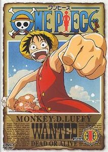 ワンピース,one piece,EAST BLUE,DVD,買取